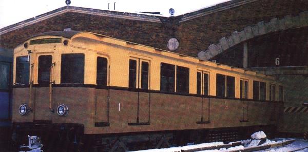 Первый рейс с пассажирами,еще до открытия Москвоского метро,1935й год.
